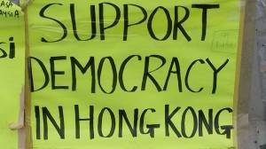 Hong Kong 2014 264